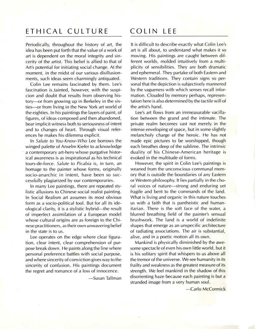 Colin Lee, catalog, pg 2